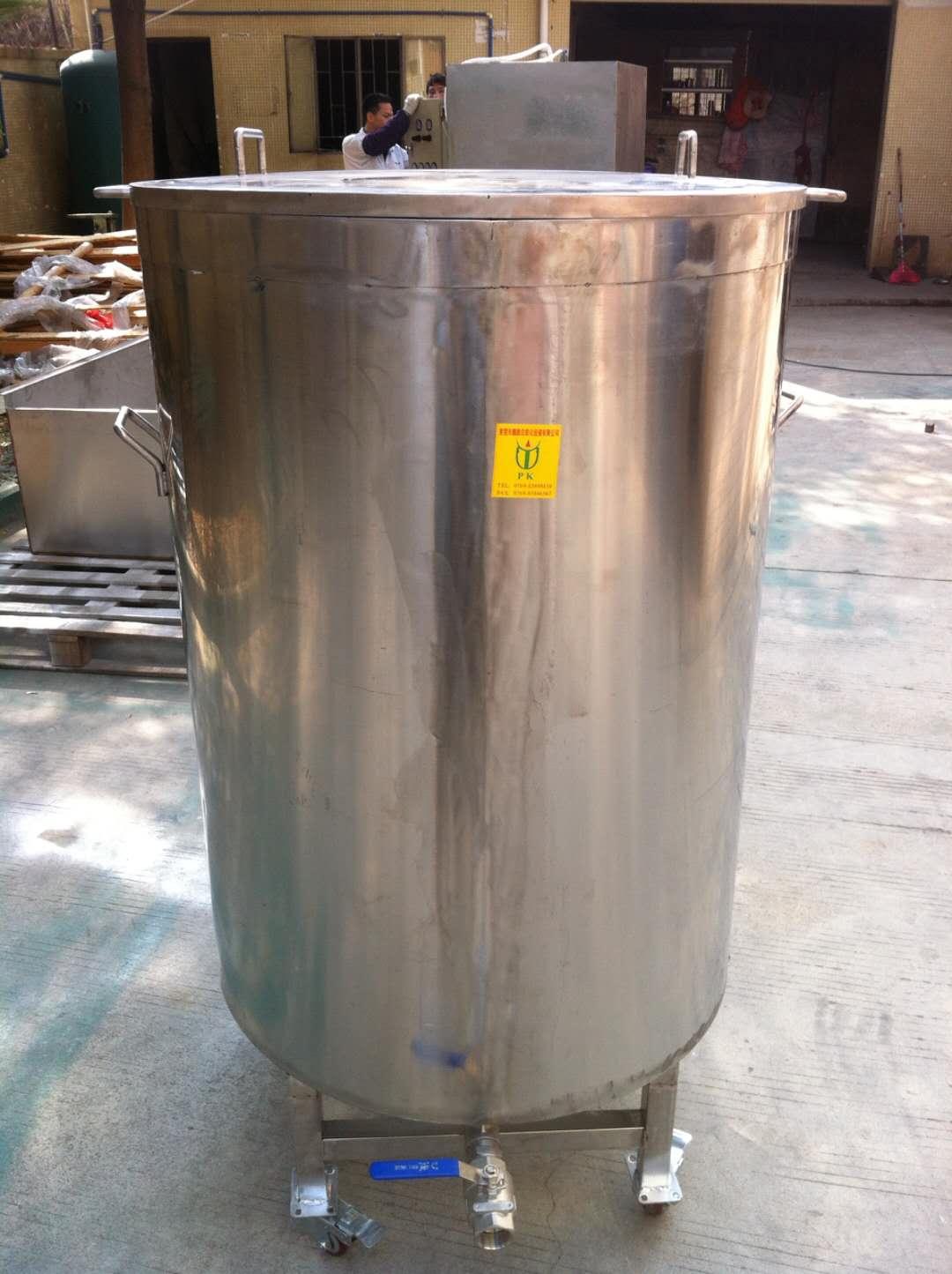 搅拌桶底部排放式