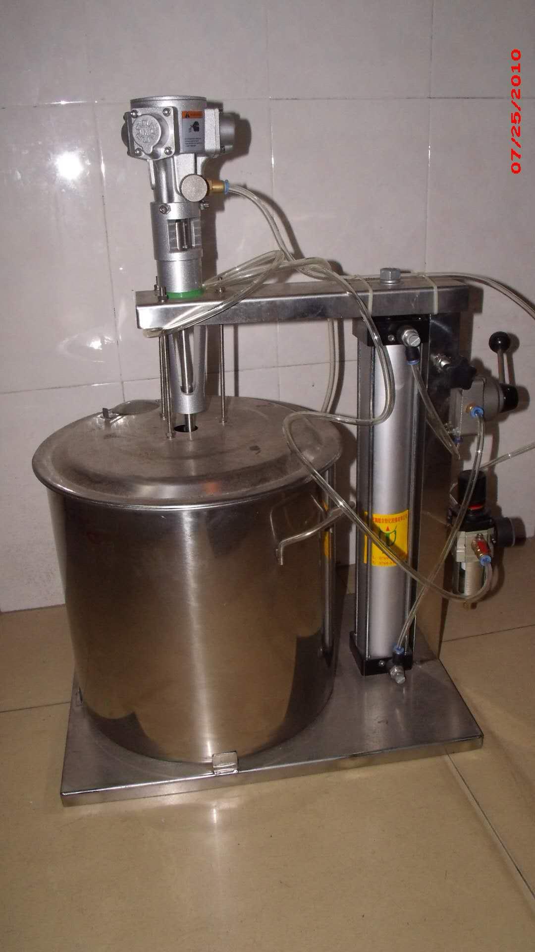 20L气动升降搅拌机配桶