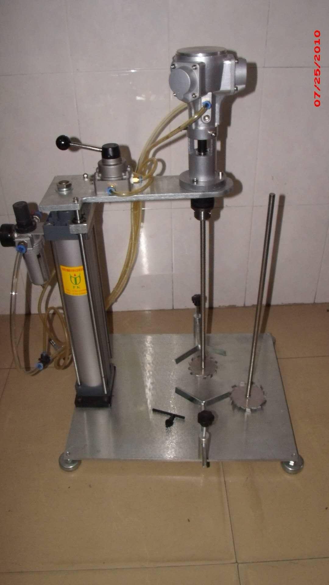 50L气动马达搅拌机