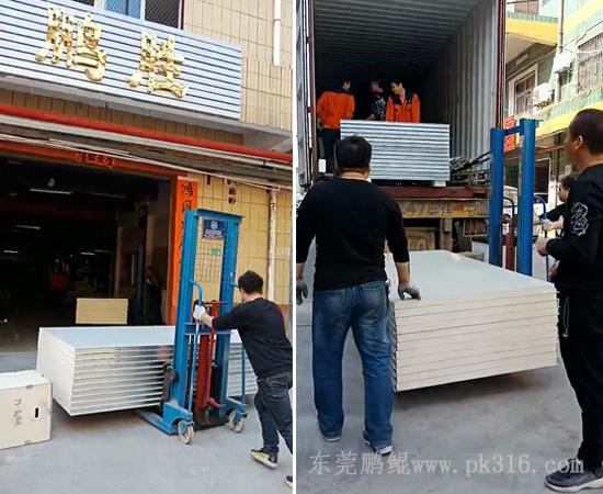 山东临朐喷涂设备厂