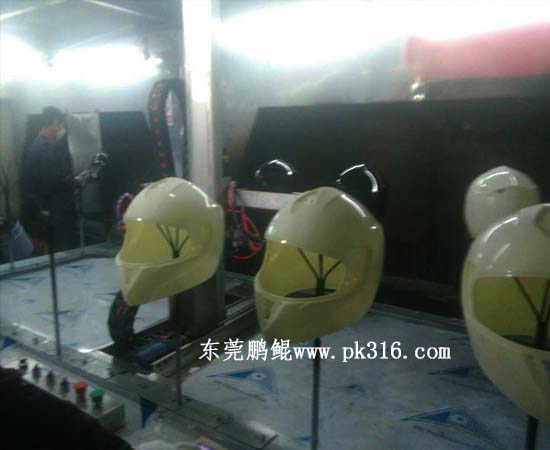 头盔自动喷漆流水线
