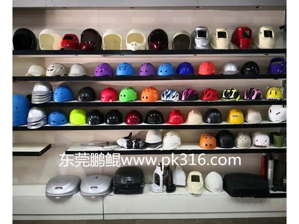 头盔自动喷漆解决方案