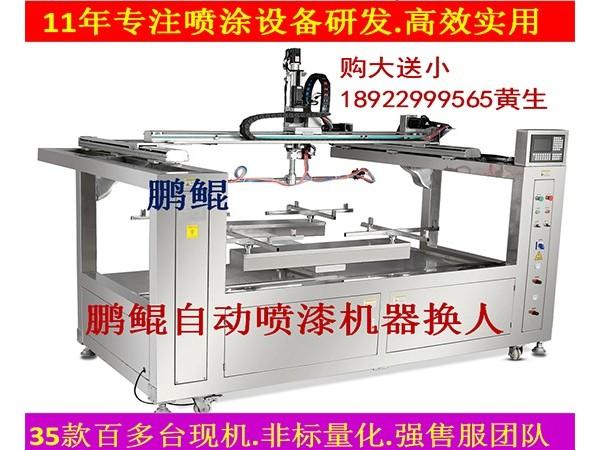 深圳五轴全自动喷漆机,单盘双盘往复喷涂效率高