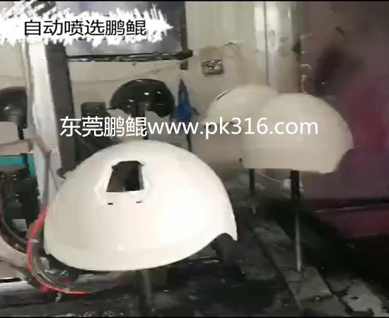 安全帽自动涂装设备 (2)