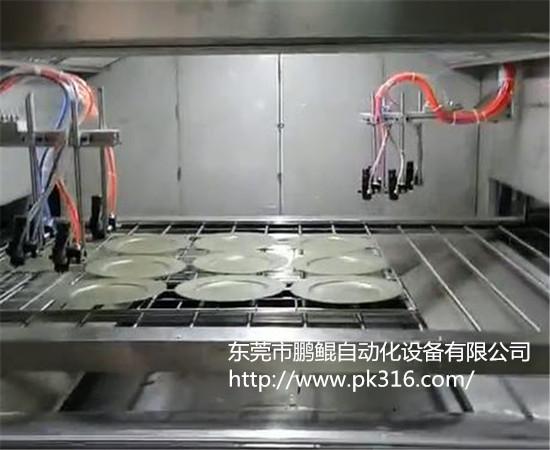 表面处理自动喷涂设备1