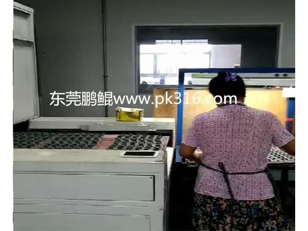 硅胶按键自动喷漆机