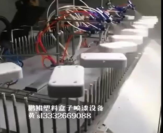 塑料盒 塑料餐盒自动喷漆线