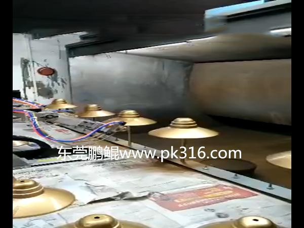灯罩自动喷漆机