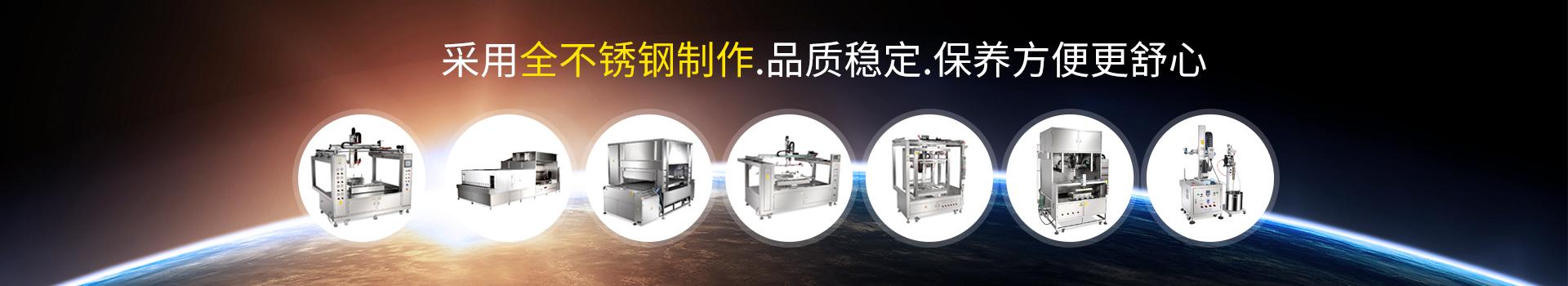 鹏鲲-采用全不锈钢制作 可来样生产定制