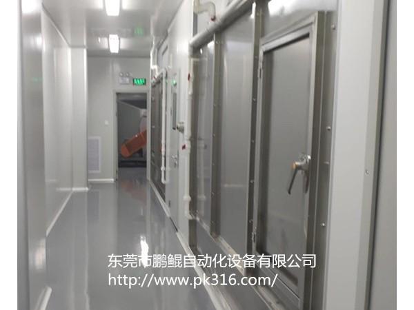 东莞无尘自动喷涂线厂家专业研发制造