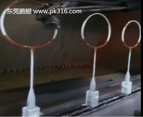 延长羽毛球拍自动喷涂生产线 (2)