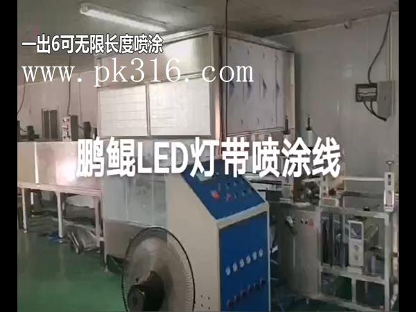硅胶管自动化喷涂机
