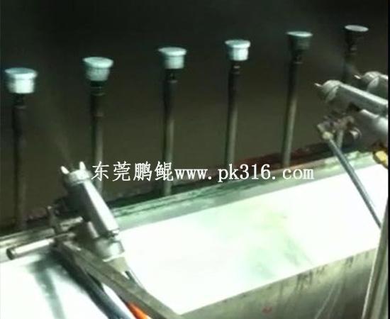 塑料瓶盖uv喷涂生产线