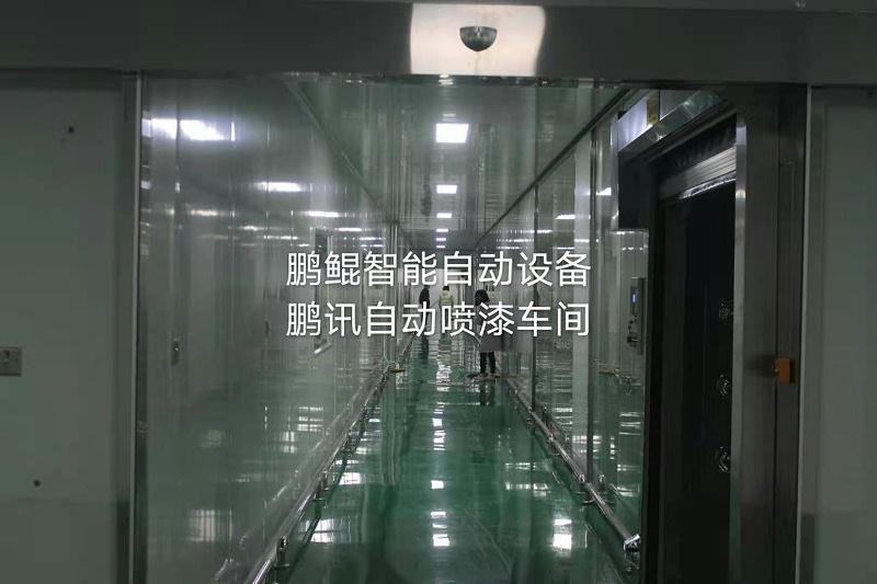 东莞uv喷油加工厂