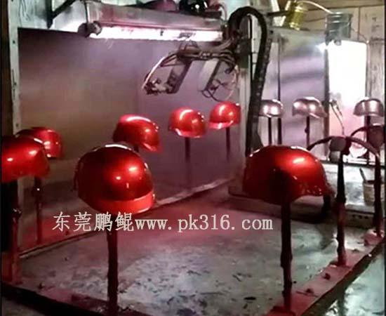 头盔自动喷涂线