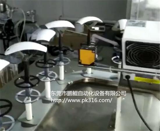 鼠标壳喷涂生产线1