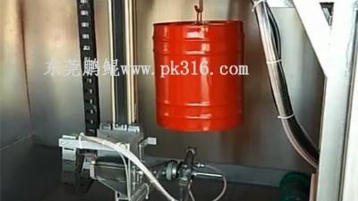 桶类专用喷涂设备