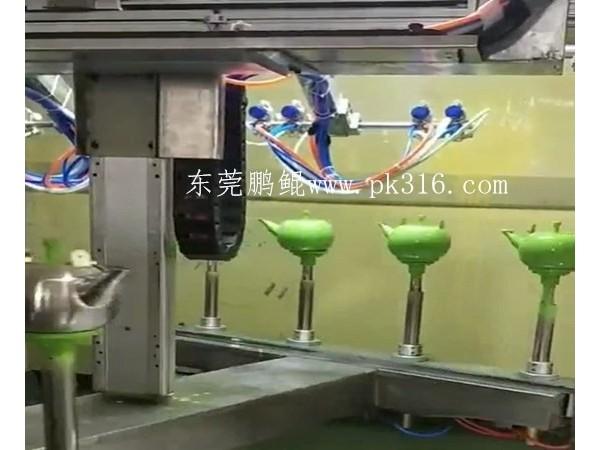 不锈钢壶智能喷涂机