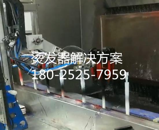 烫发器自动化喷漆设备