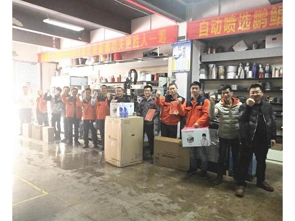鹏鲲自动喷涂设备厂快乐工作 健康生活!