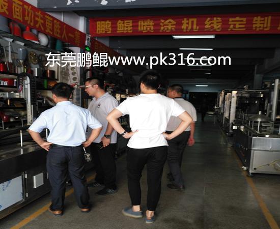 拉发器自动喷漆机 (2)