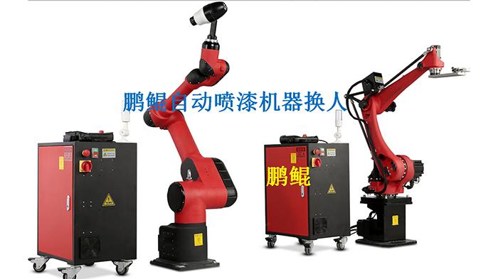 4轴6轴机器人