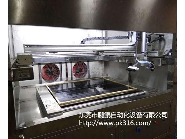 广东皮革面料喷涂设备提高产品均匀性!