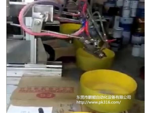 锅具自动喷涂机.