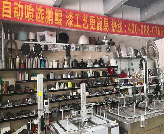 自动喷漆设备厂
