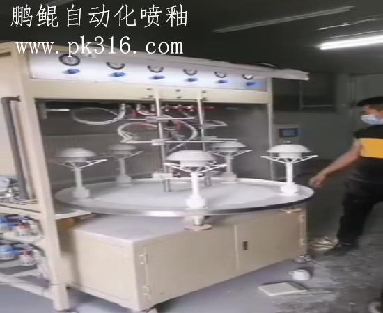 喷釉自动化喷涂设备